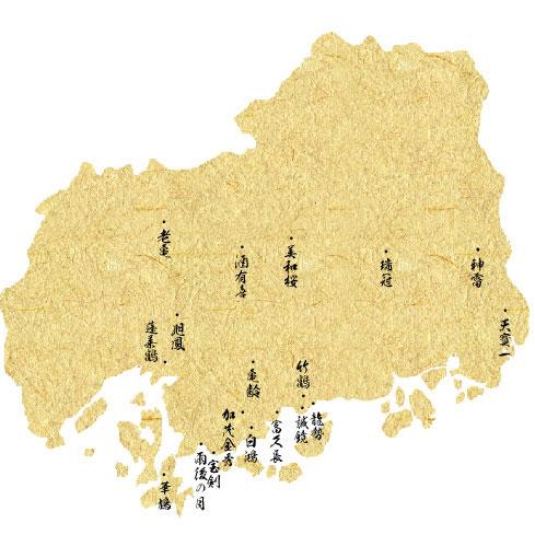 広島地酒マップ
